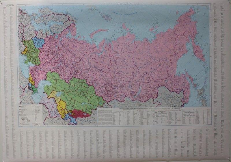 Landkaart Gos-Landen 1:8.000.000 met plaatsnamenregister